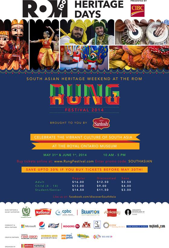 Rung Festival @ ROM - Poster